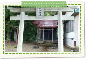 Third-ranking official Shrine