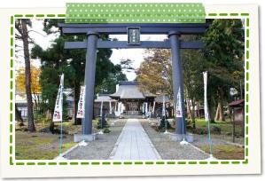 Hill of katsuratakeji (burial ground), Nishiyama