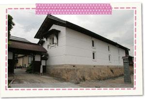東の杜資料館