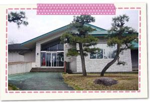 Nakayama-machi Historical Museum