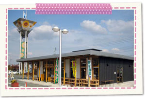 Nakayama-machi information, product building ○ tto