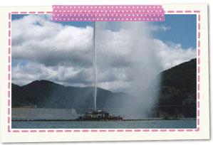 Gassan-ko Lake