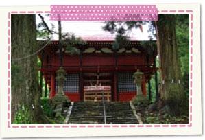 Oisawa Mount Yudono Shrine