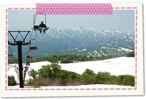Mt. Gassan pair lift (walk on foot)