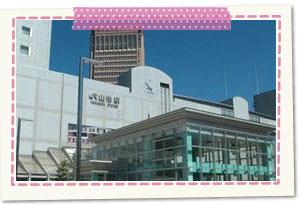 JR Yamagata Station