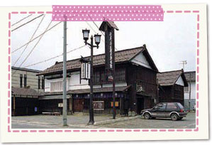 Basho, Seifu history museum