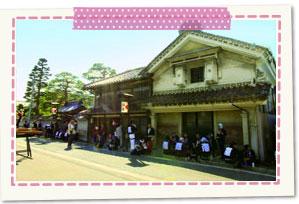 Haramachi Street