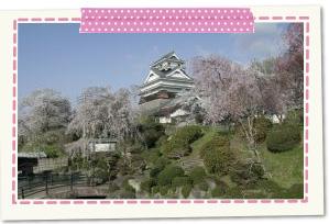 Tsukioka Park