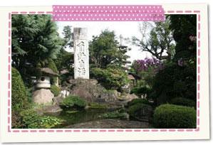 Gokurakuen garden
