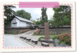 紅花資料館/旧堀米邸