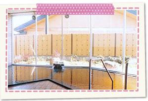 Yamanobe  hot spring
