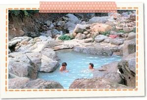 Namegawa Hot Springs