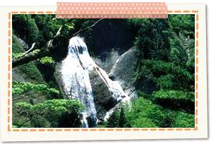 Otaki, Namerikawa