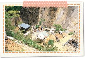 Ubayu Hot Springs
