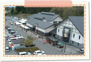 Mezami no Sato tourism product building