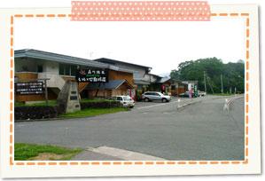 Shirakawa-so