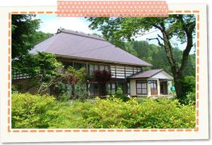 Farmhouse guest house hearth
