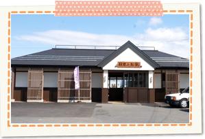 Komatsu Station