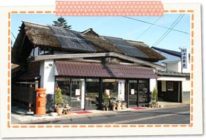銘菓の錦屋