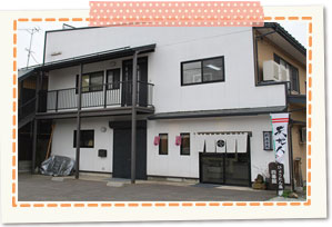 Yoshimasa Suya