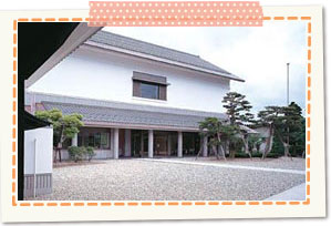 The Toyotaro Yuki Memorial Museum
