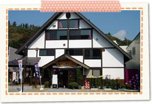 yunabikarakoro building