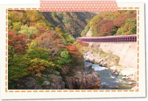 Akashiba-kyo