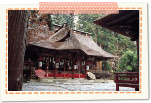 Kumano Shrine (Nanyo-shi)