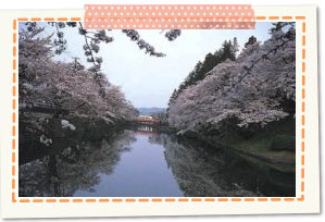 松が岬公園(米沢市)