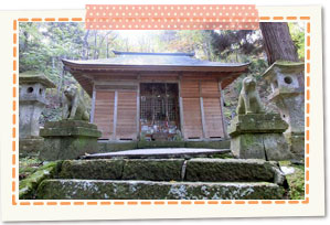Shrine (Takahata-machi) of shrine, cat of dog