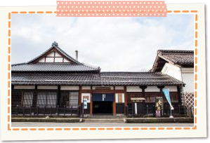 Sake-no-Sakagura