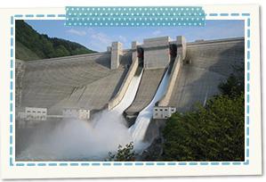 Mt. Gassan dam
