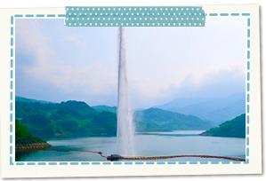 Gassan-ko Lake, Sagae Dam