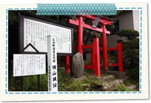 Yokoyama Castle ruins