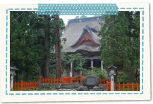 三神合祭殿(鶴岡市)
