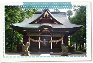 余目八幡神社