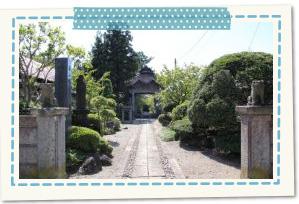 梅枝山 乗慶寺