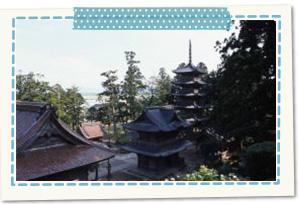 Zenpo-ji temple