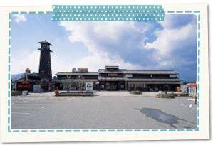 >庄内観光物産館