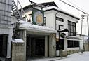 千代寿虎屋の写真