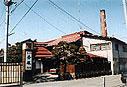 秀鳳酒造場の写真