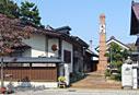 和田酒造の写真