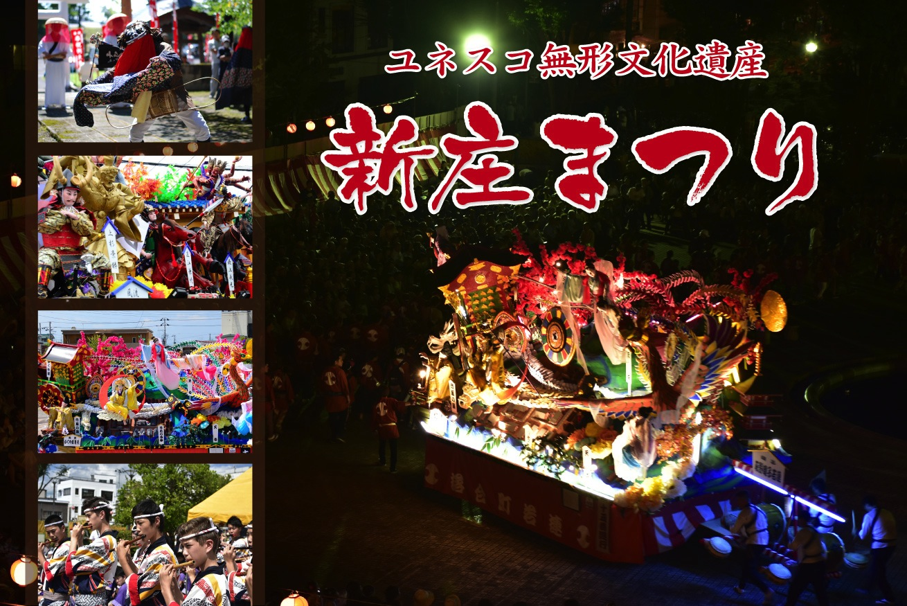 Best festival car, Shinjyo Festival ~ celebration in Japan! UNESCO Intangible Cultural Heritage registration