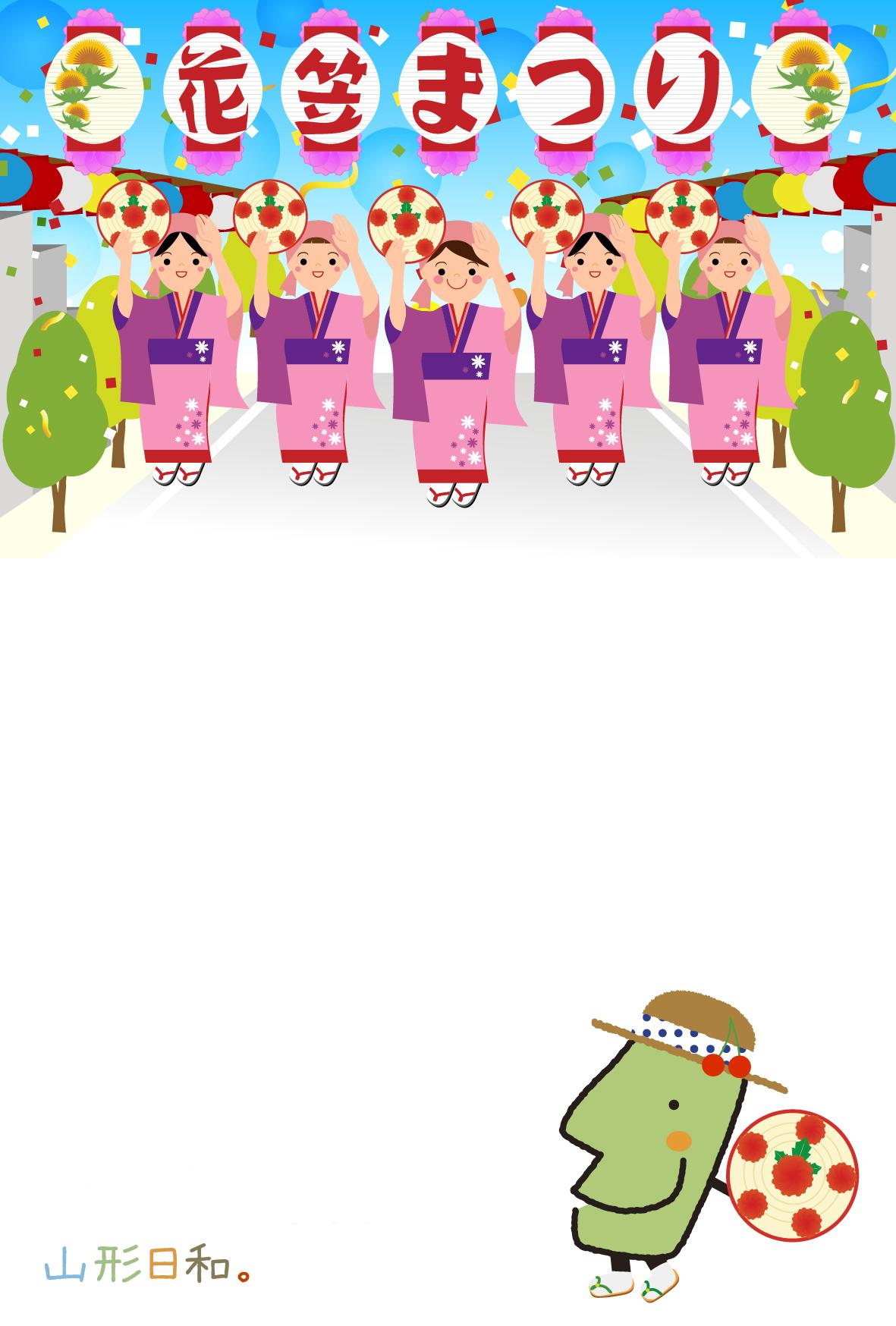 明信片29