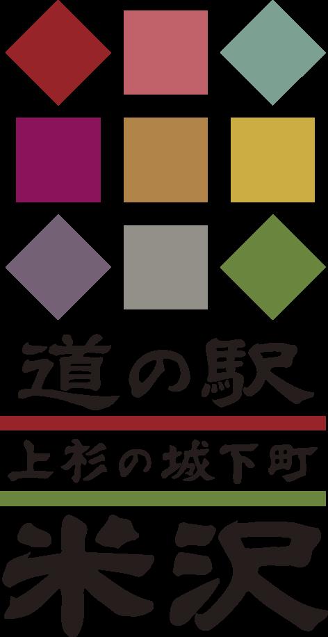 米沢の城下町|道の駅 米沢
