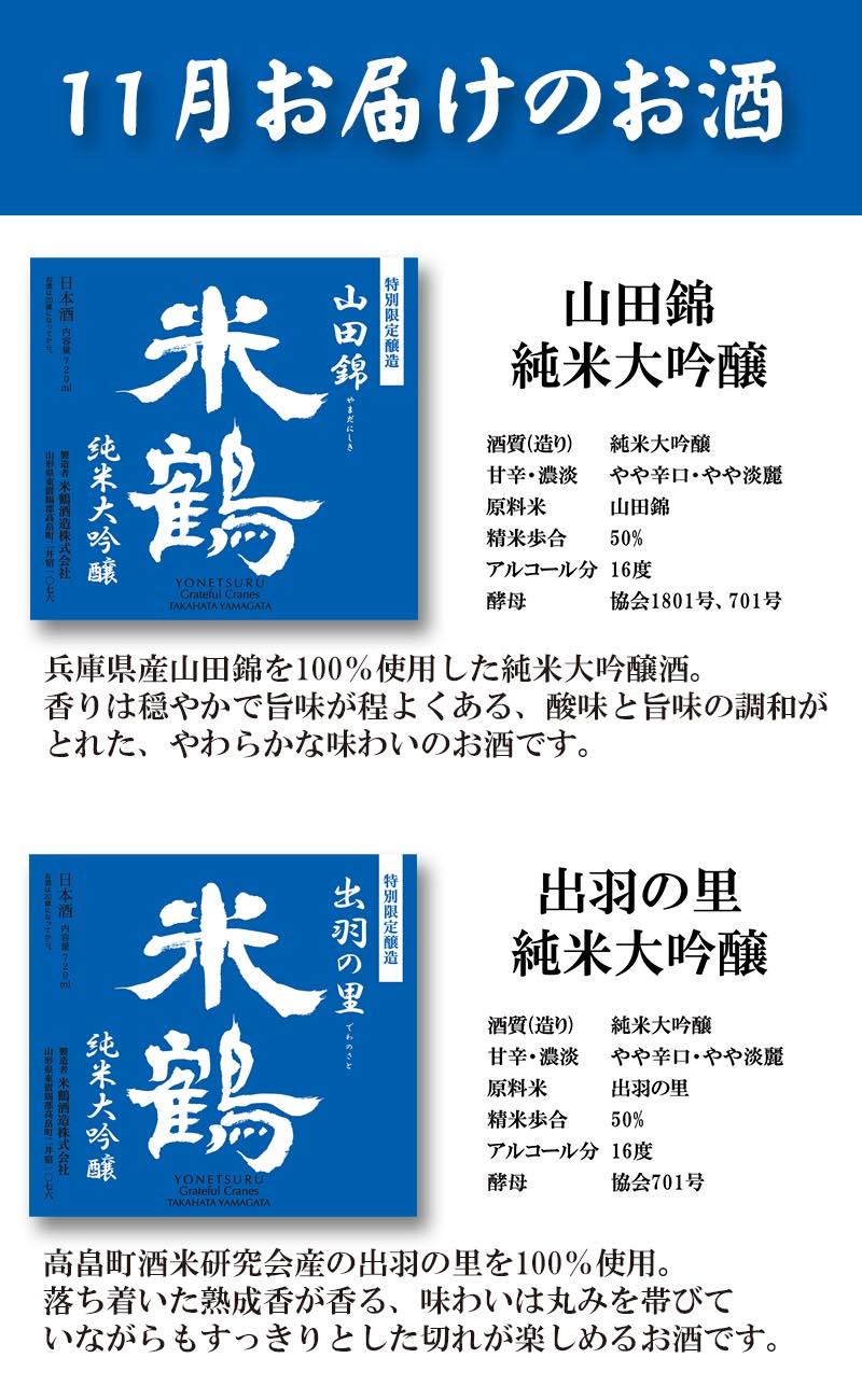 2020aki_hanpukai_11th.jpg