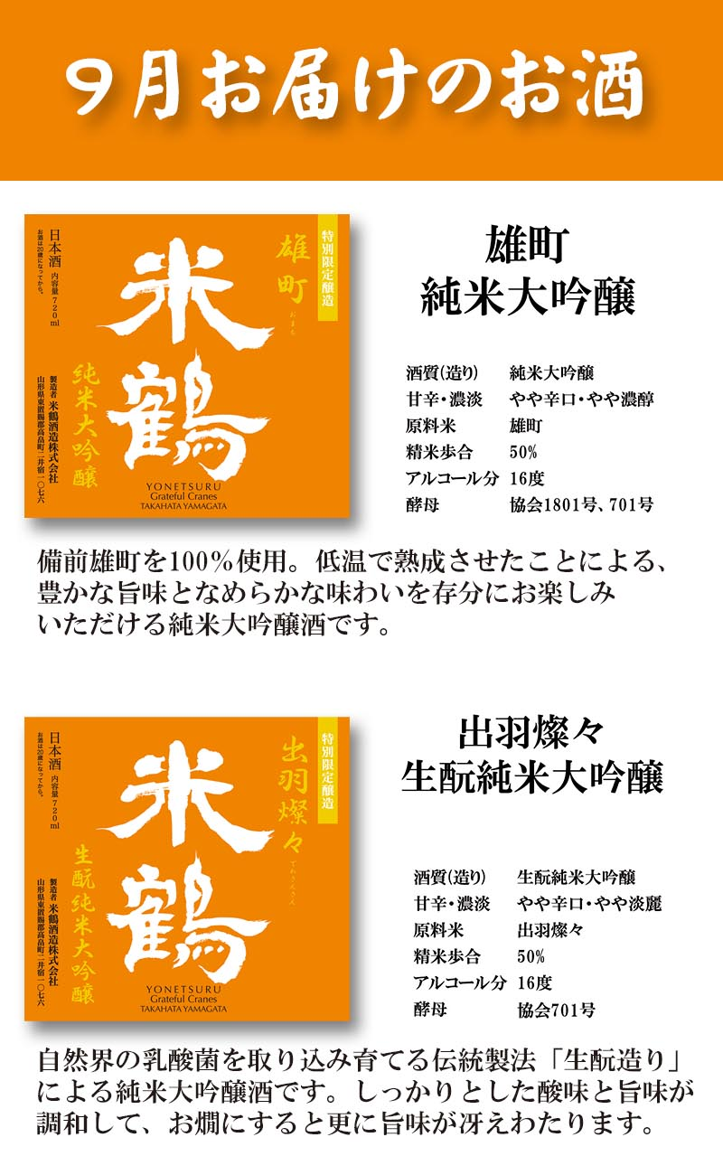 2020aki_hanpukai_9.jpg