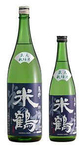 米鶴 米の力 特別純米 亀粋