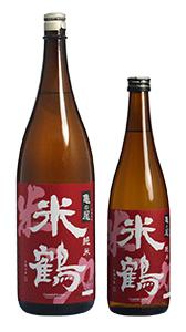 米鶴 米の力 純米 亀 の尾