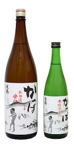 米鶴かっぱ 本醸造 辛口